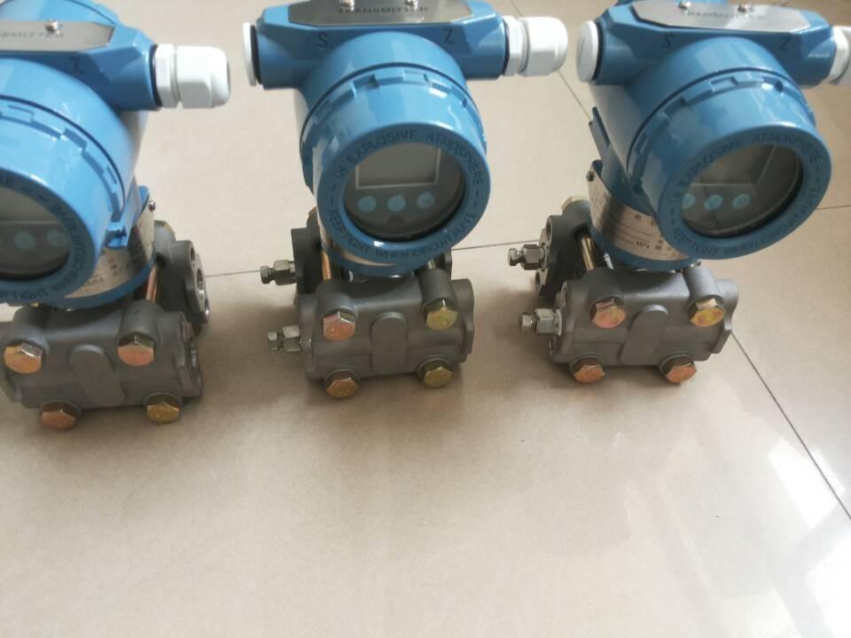 在测量液位的量程用差压压力变送器来确定计算方法